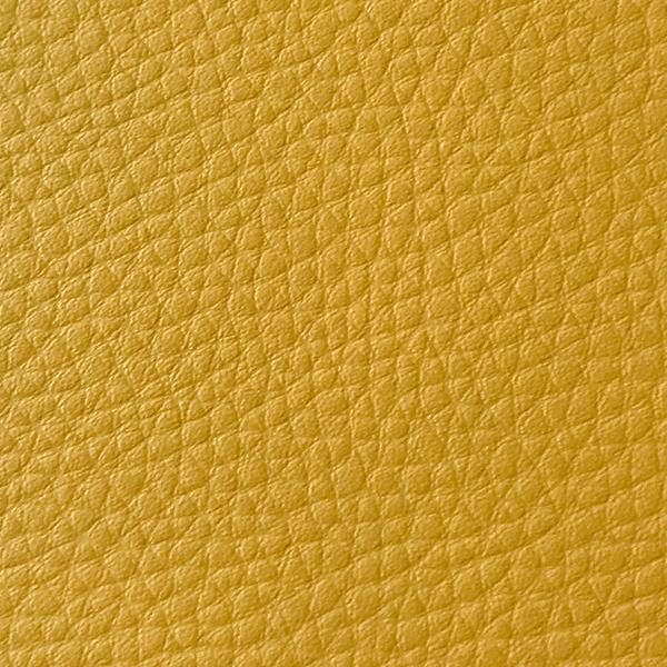 ADL décoration : gros grain jaune